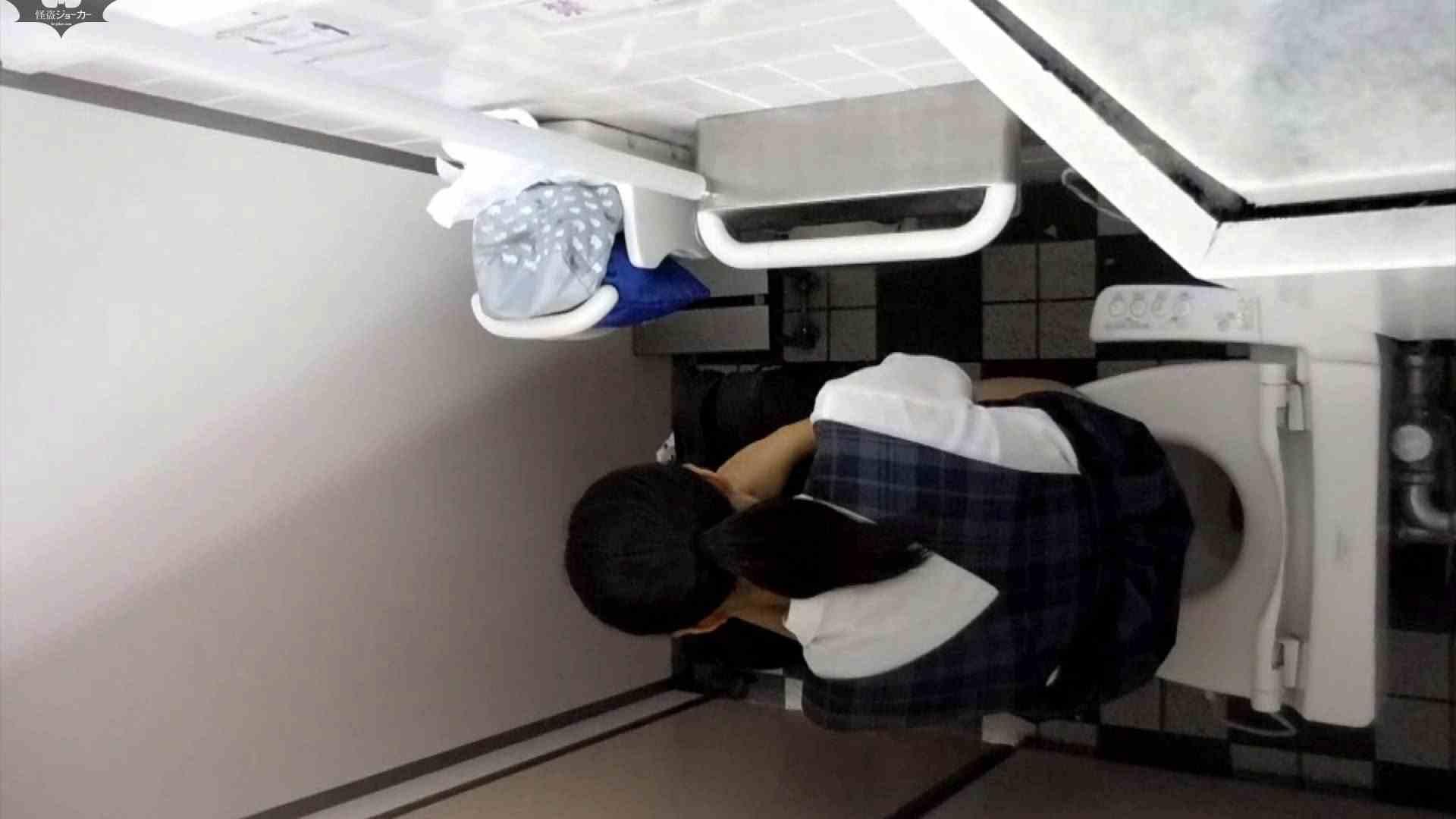 化粧室絵巻 駅舎編 VOL.26 隠れた名作 エロ無料画像 90画像 39
