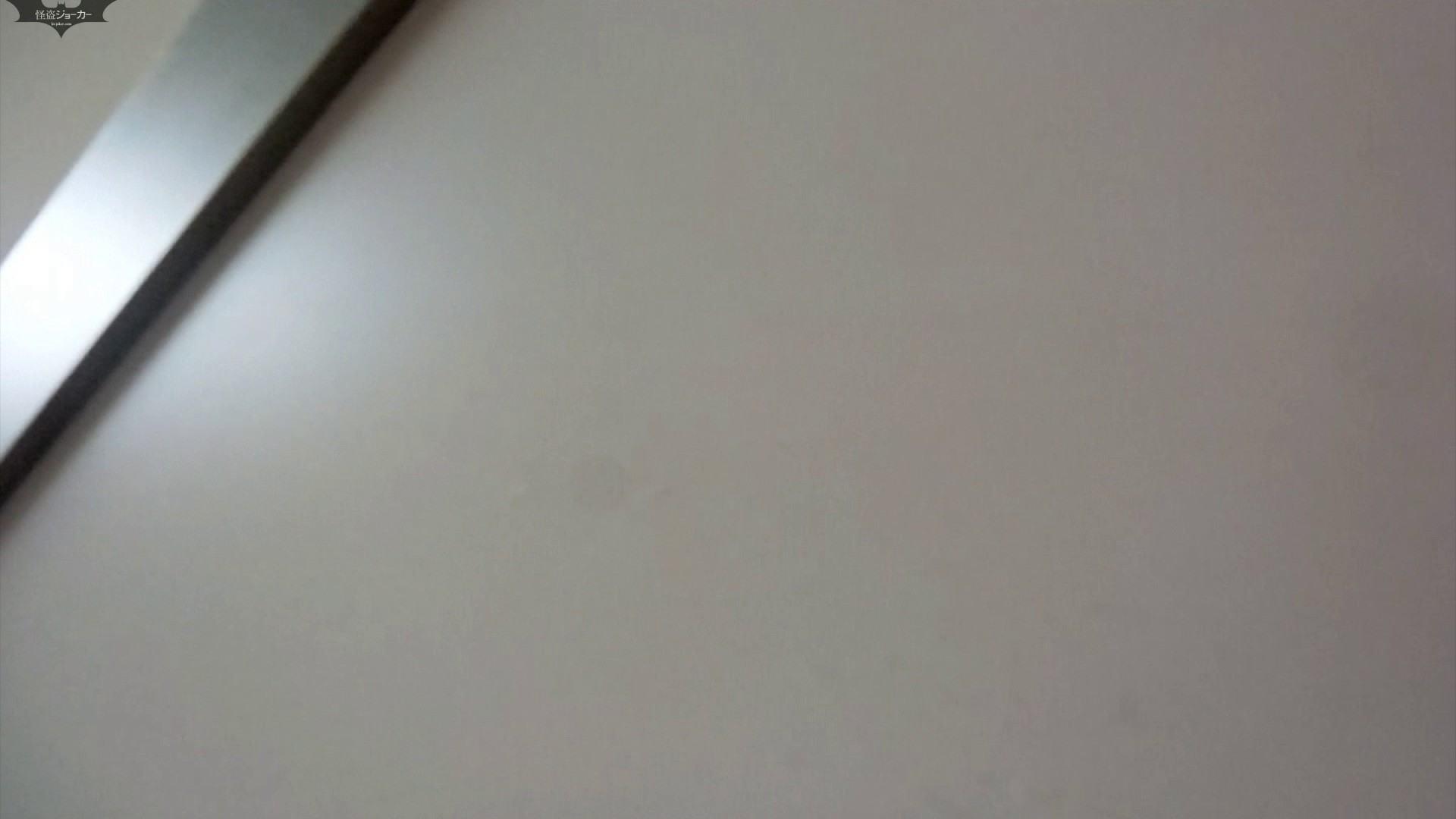 化粧室絵巻 駅舎編 VOL.27 高画質 オメコ無修正動画無料 63画像 5