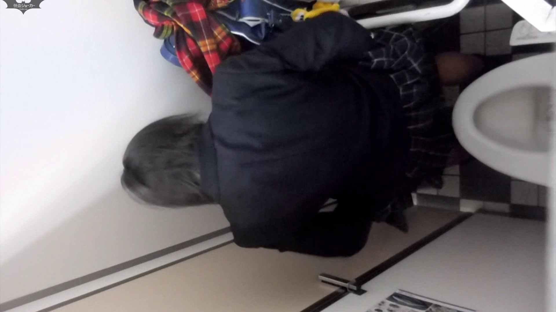 化粧室絵巻 駅舎編 VOL.27 盗撮で悶絶 性交動画流出 63画像 42