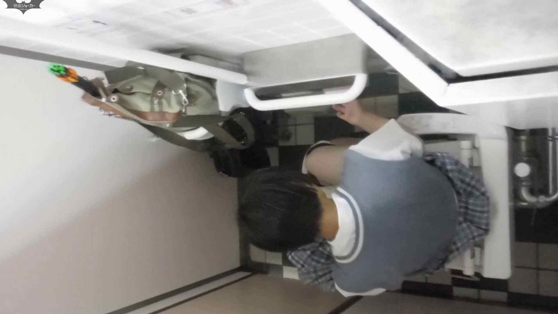 化粧室絵巻 駅舎編 VOL.29 洗面所  56画像 10