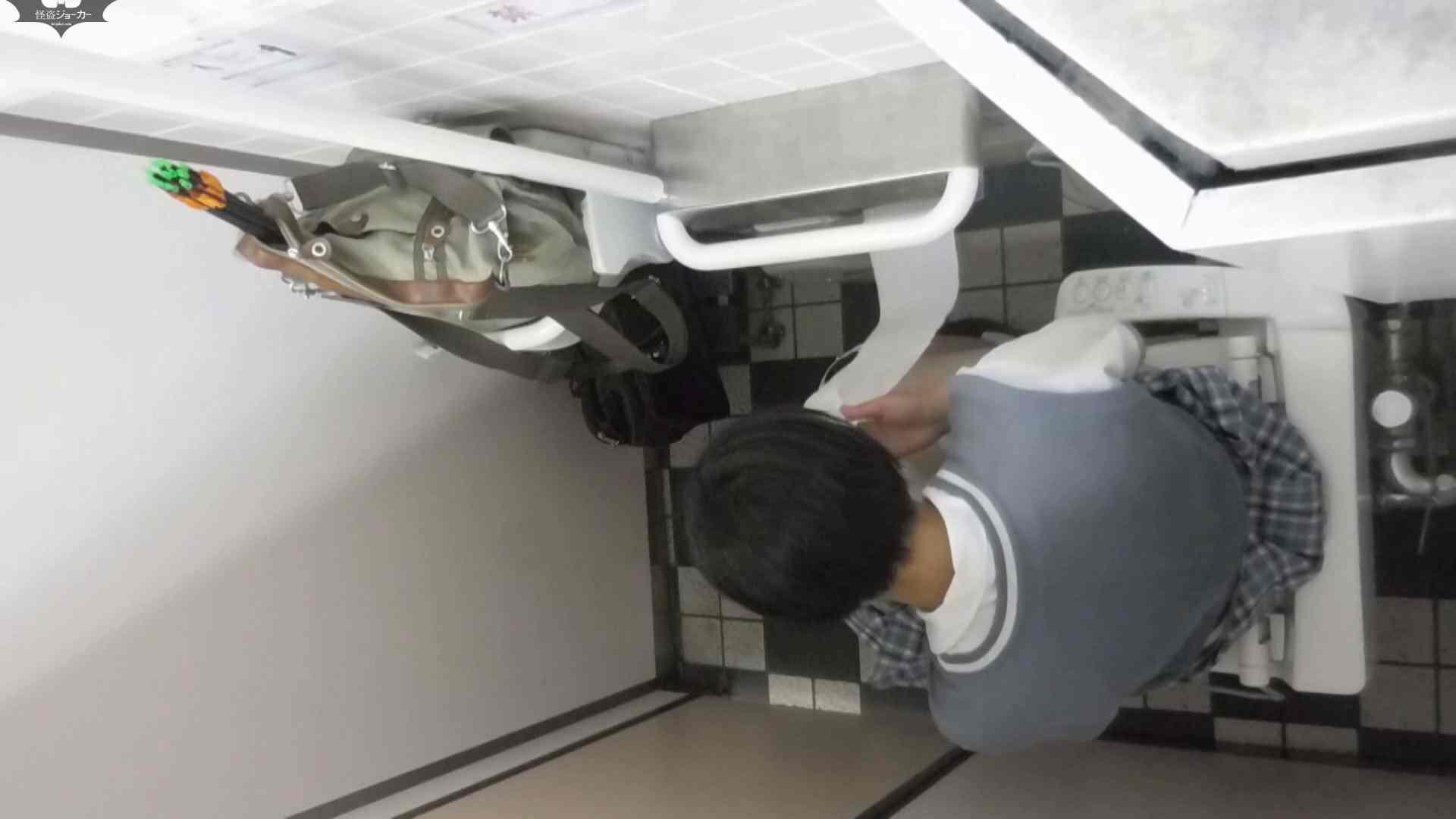 化粧室絵巻 駅舎編 VOL.29 洗面所 | 美肌  56画像 11