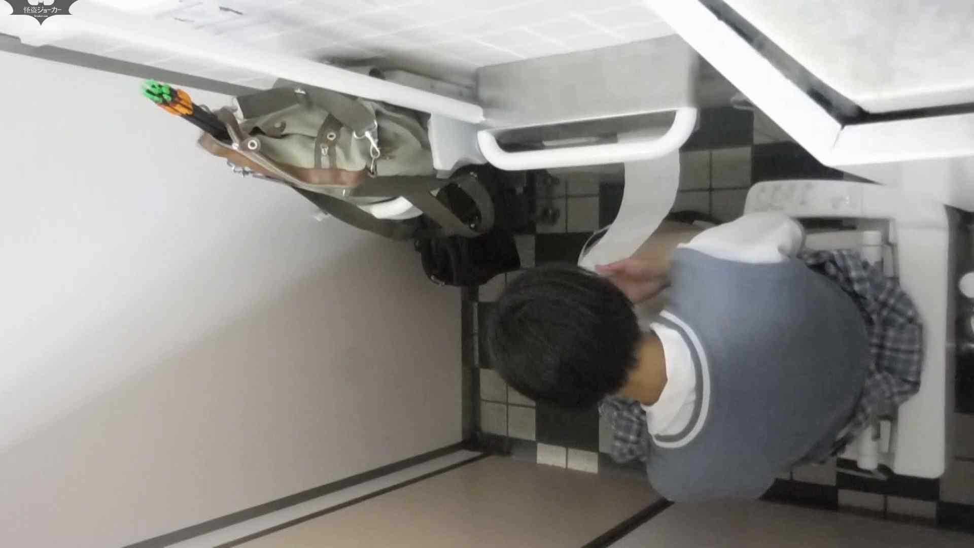 化粧室絵巻 駅舎編 VOL.29 ギャル攻め エロ無料画像 56画像 12