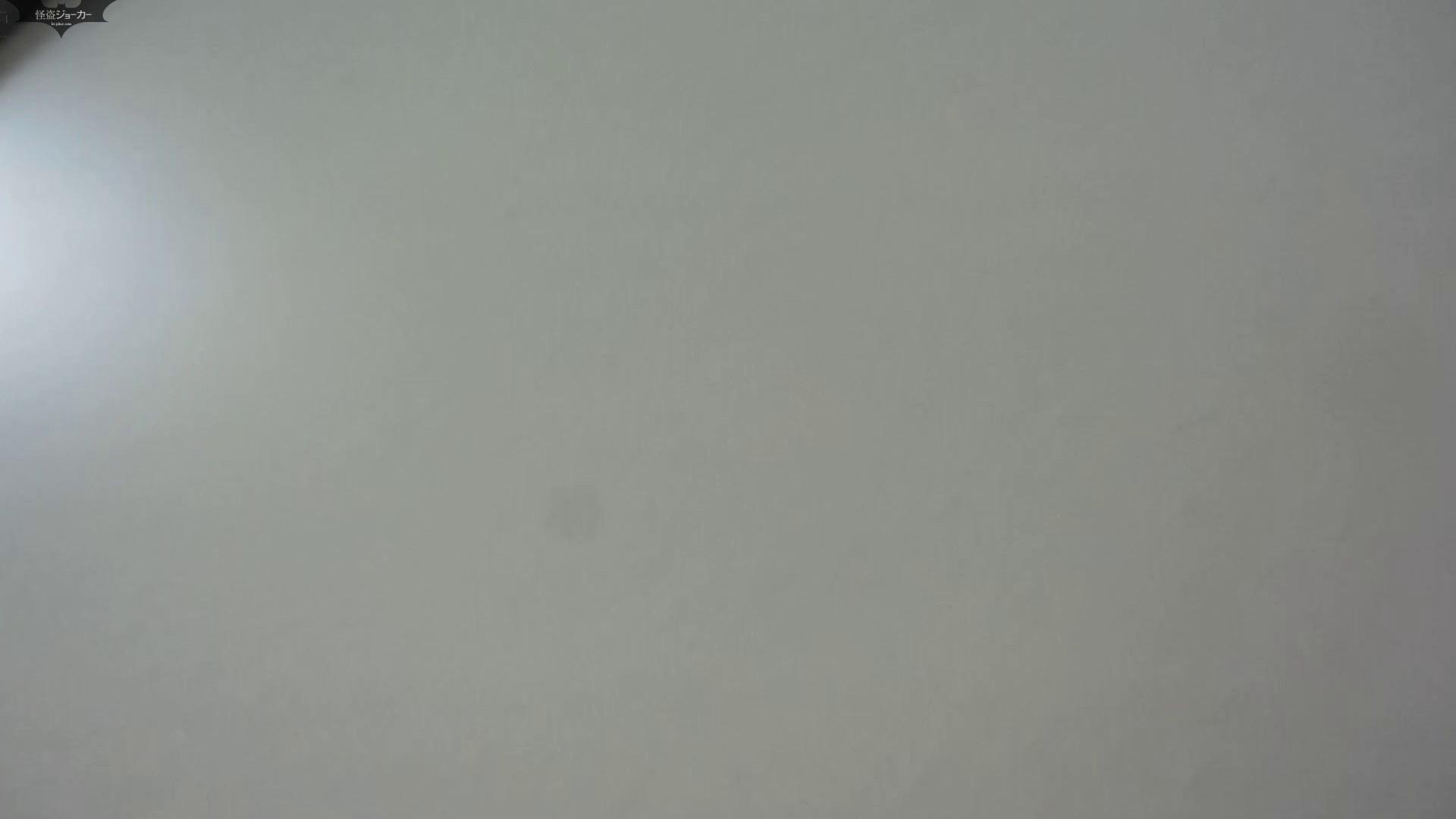 化粧室絵巻 駅舎編 VOL.29 高画質 セックス画像 56画像 25