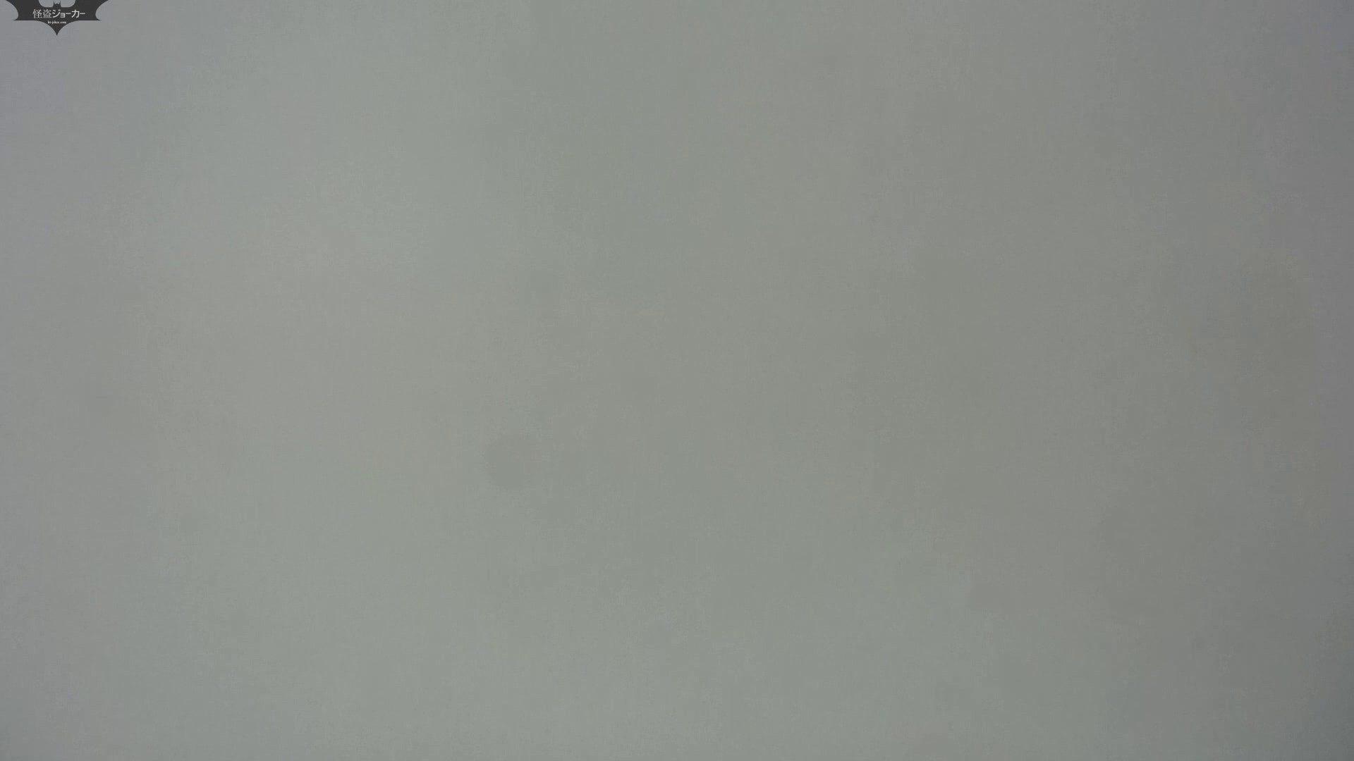 化粧室絵巻 駅舎編 VOL.29 隠れた名作 ヌード画像 56画像 29