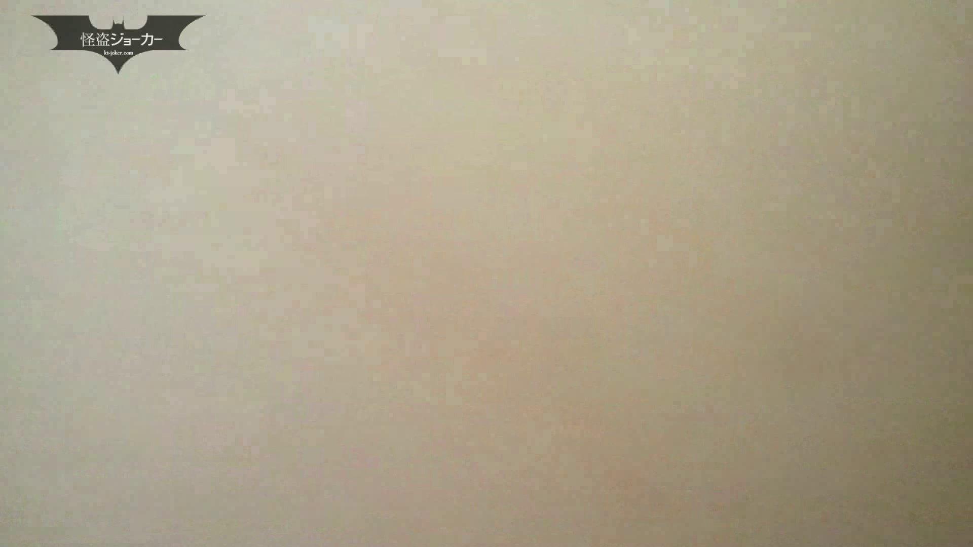 化粧室絵巻 番外編 VOL.18 洗面所 | 高評価  93画像 9