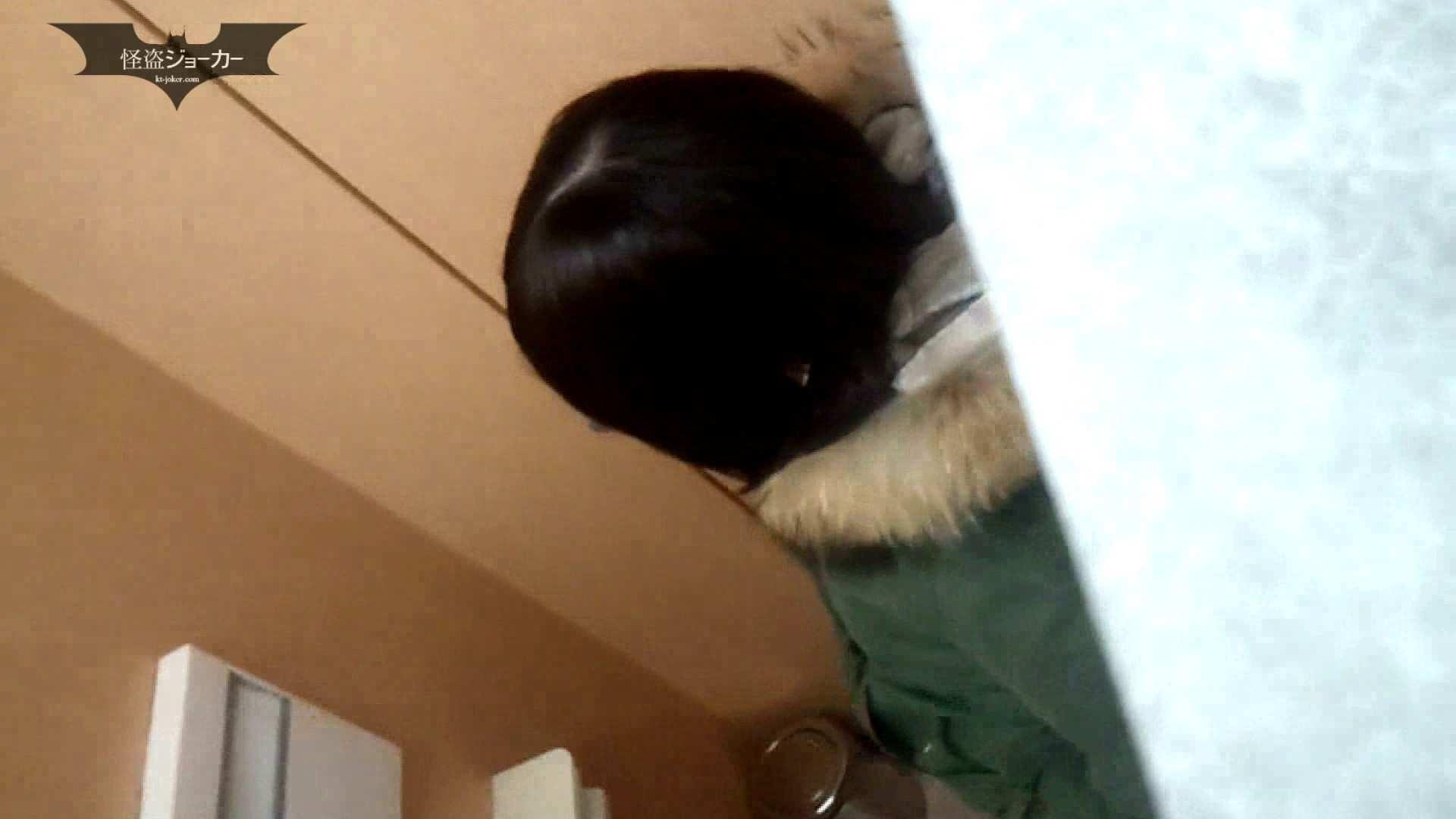 化粧室絵巻 番外編 VOL.18 盛合せ すけべAV動画紹介 93画像 12