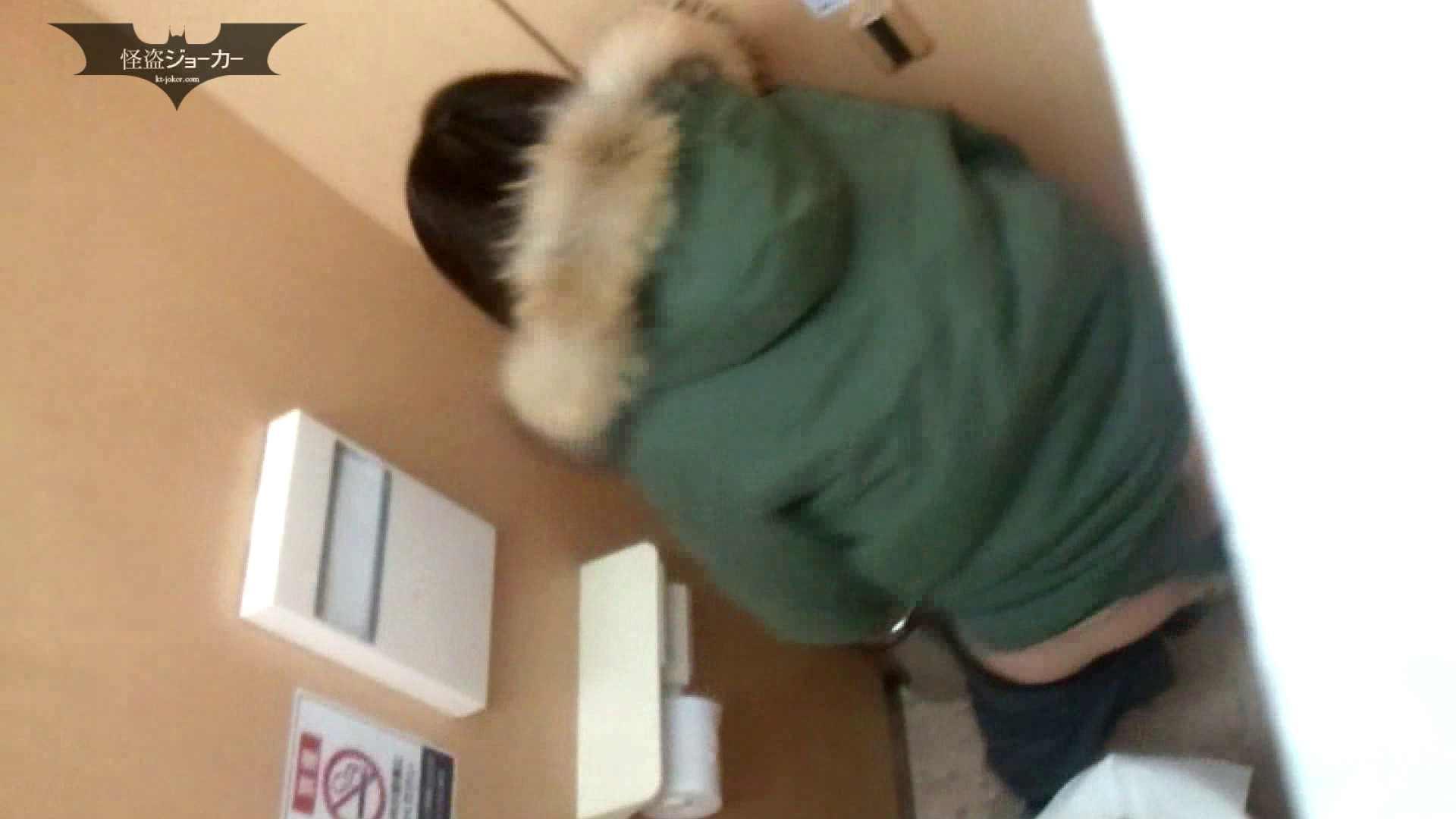 化粧室絵巻 番外編 VOL.18 盛合せ すけべAV動画紹介 93画像 20