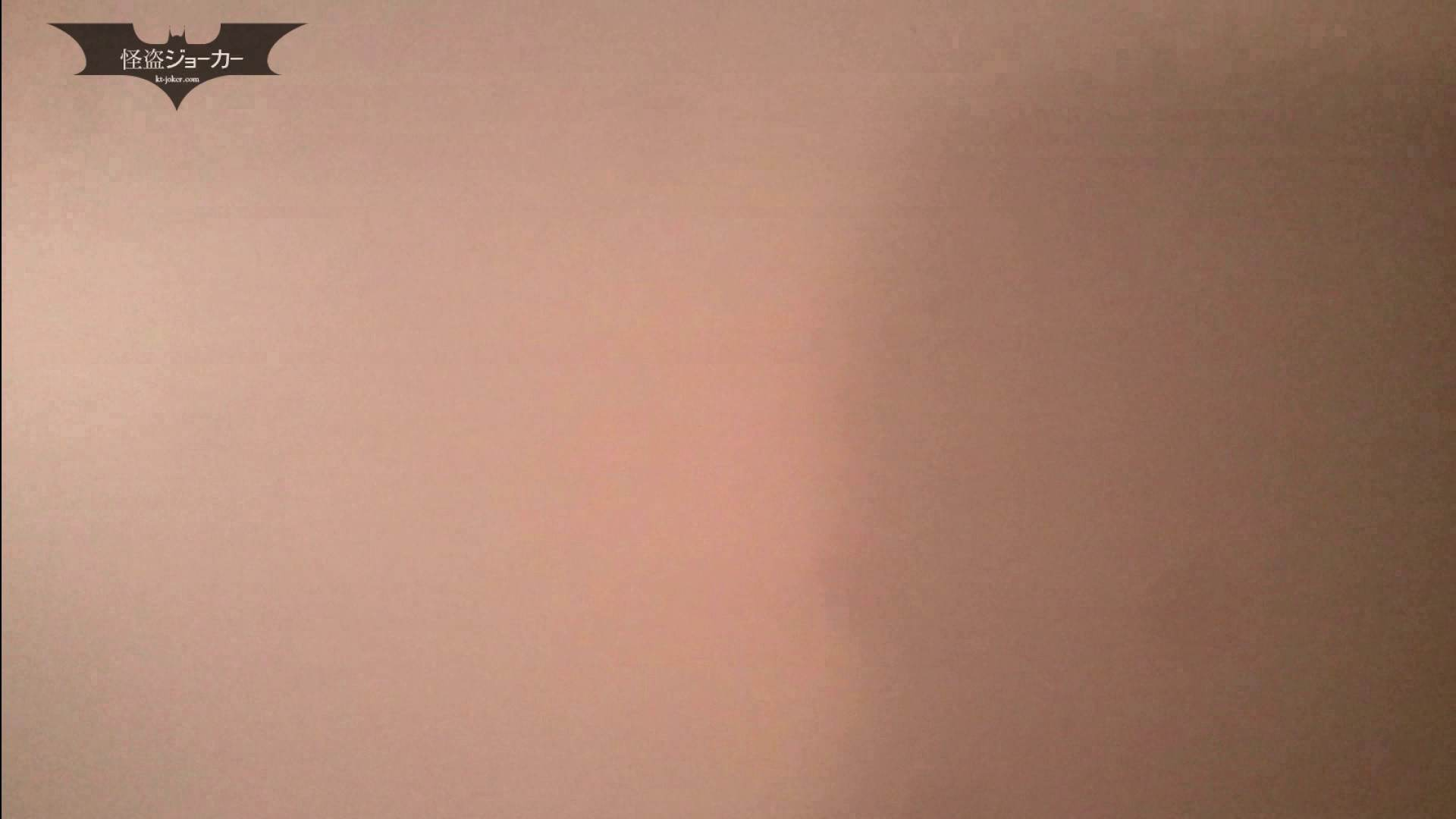 化粧室絵巻 番外編 VOL.18 盛合せ すけべAV動画紹介 93画像 36