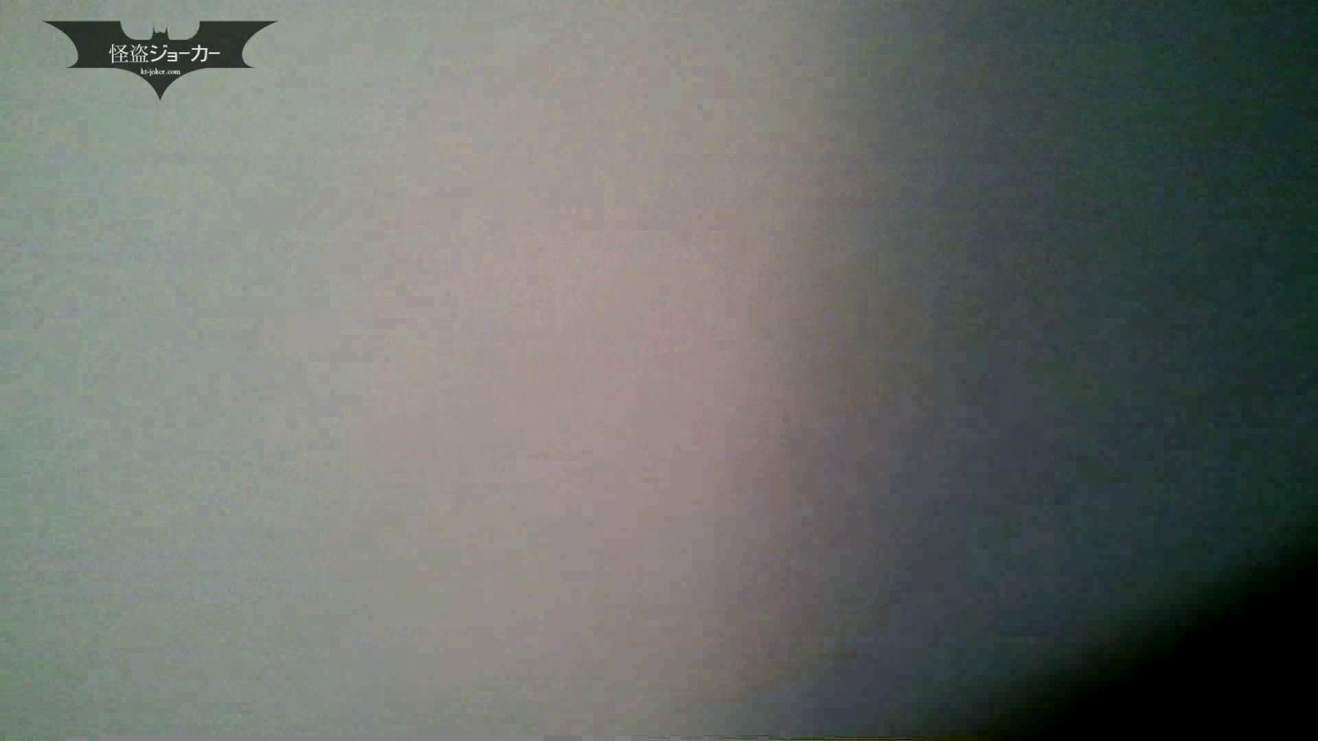 化粧室絵巻 番外編 VOL.18 洗面所 | 高評価  93画像 73