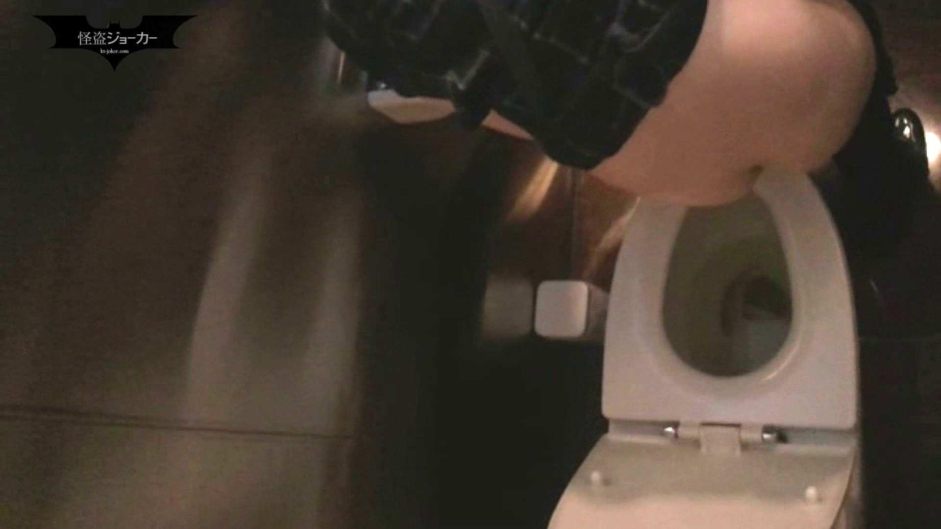 化粧室絵巻 番外編 VOL.20 高評価 エロ画像 89画像 5