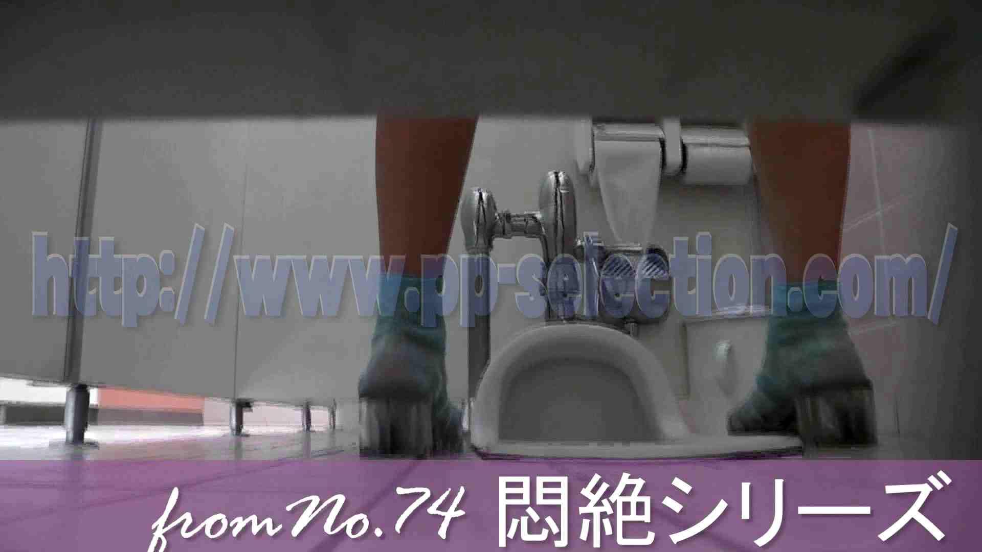 ▲2017_06位▲ 【01位 2016】幻 01 盛合せ ワレメ動画紹介 92画像 92
