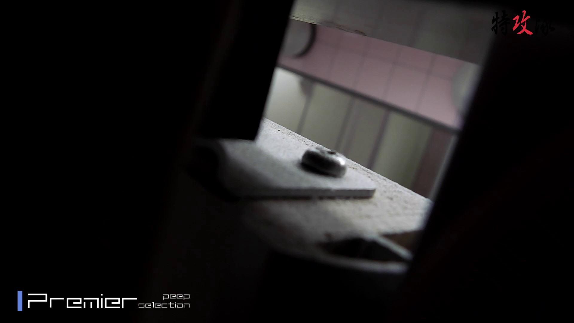 幻 03 本領発揮 高画質 セックス無修正動画無料 112画像 38