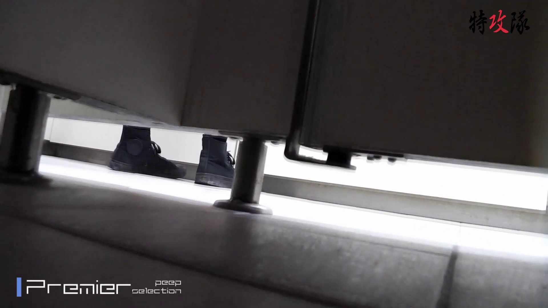 幻 03 本領発揮 洗面所 すけべAV動画紹介 112画像 101