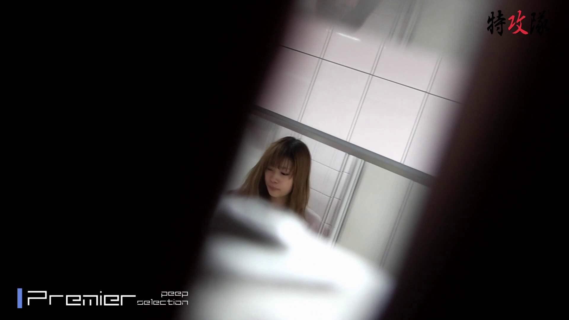 幻 03 本領発揮 細身女性  112画像 112