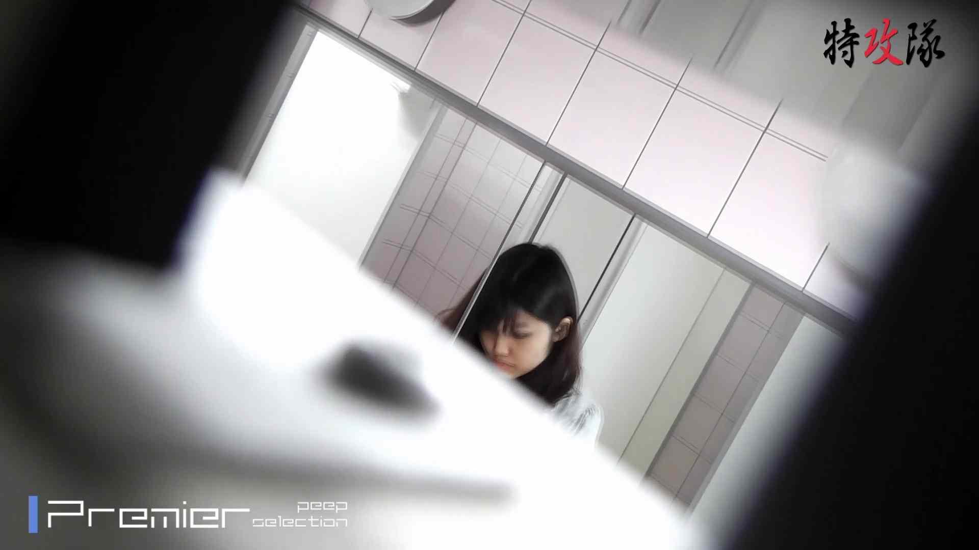 幻 04 ギャル攻め エロ無料画像 108画像 29