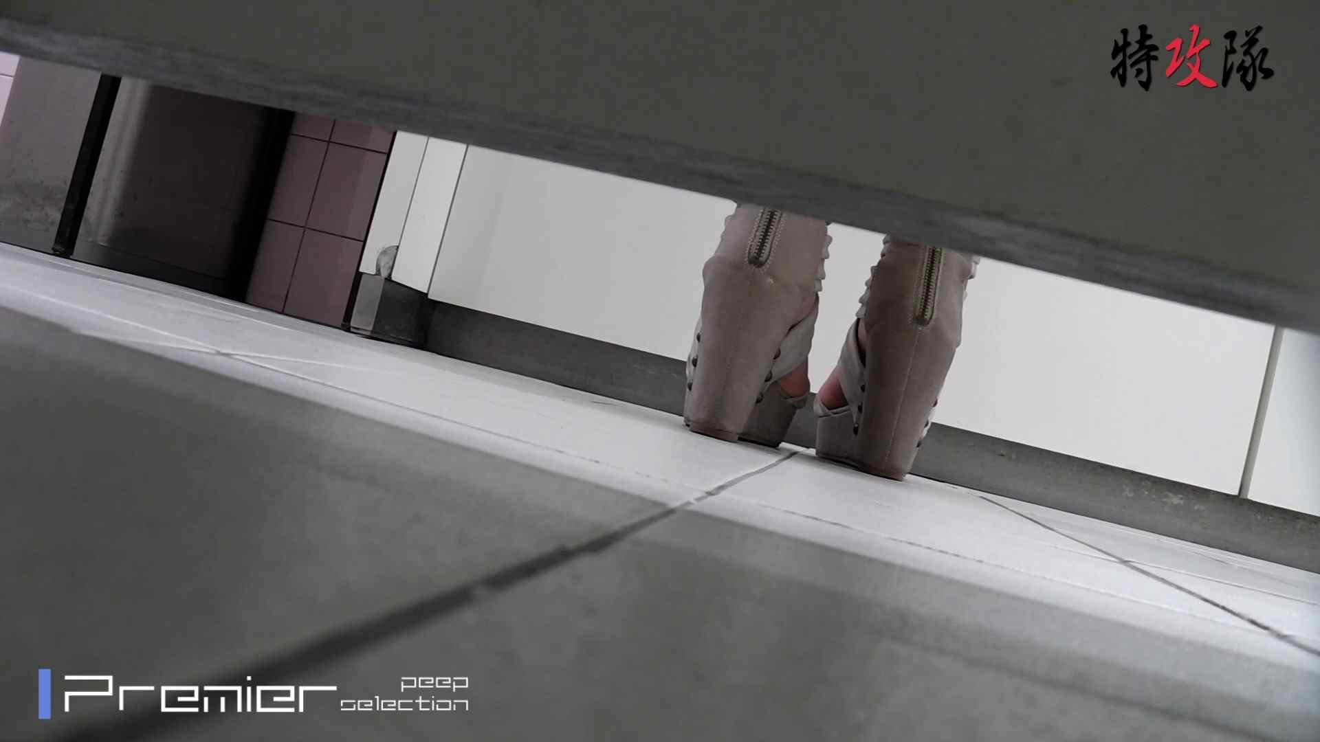 幻 04 ギャル攻め エロ無料画像 108画像 65
