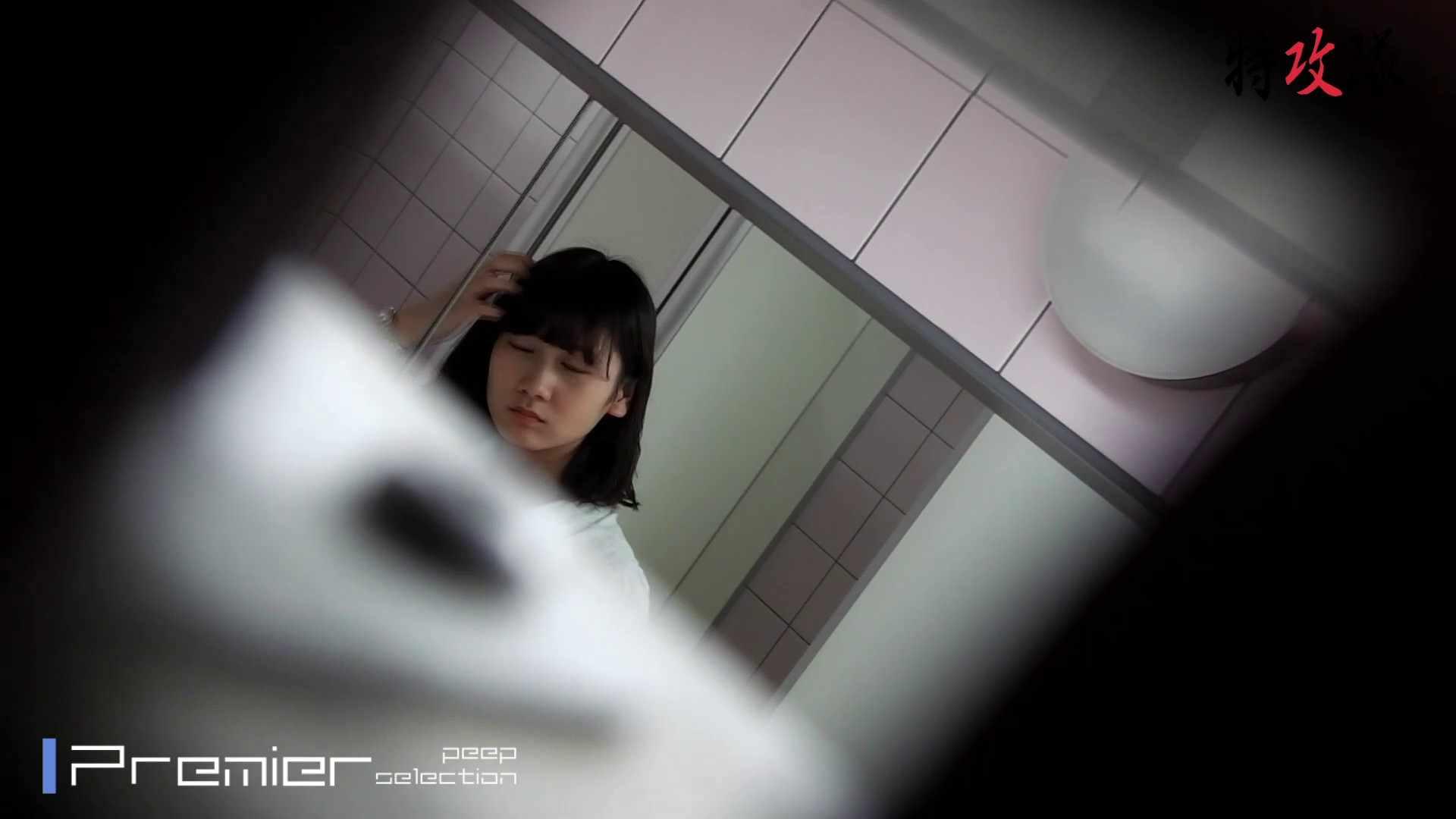 幻 04 洗面所 セックス無修正動画無料 108画像 96