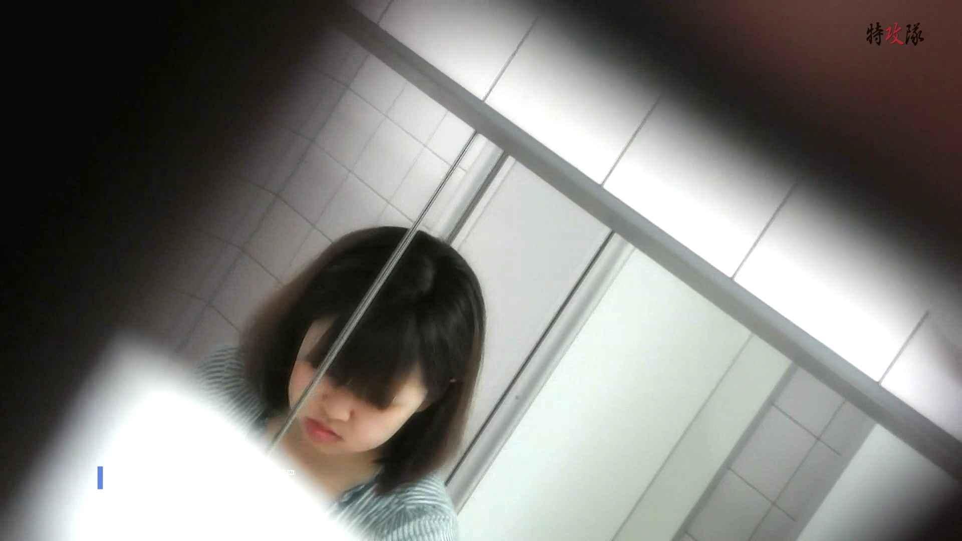 幻09 2017年第一弾!!肉厚と二尻 細身女性 | お姉さん攻略  81画像 51