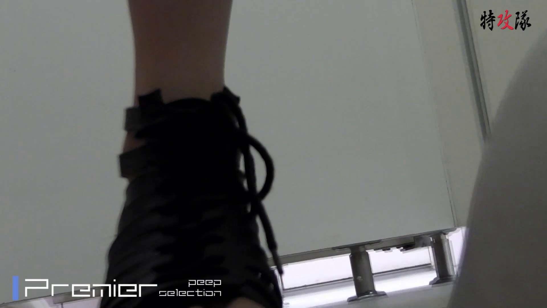 幻 07 彼女の長時間「大」 ギャル攻め 濡れ場動画紹介 93画像 2