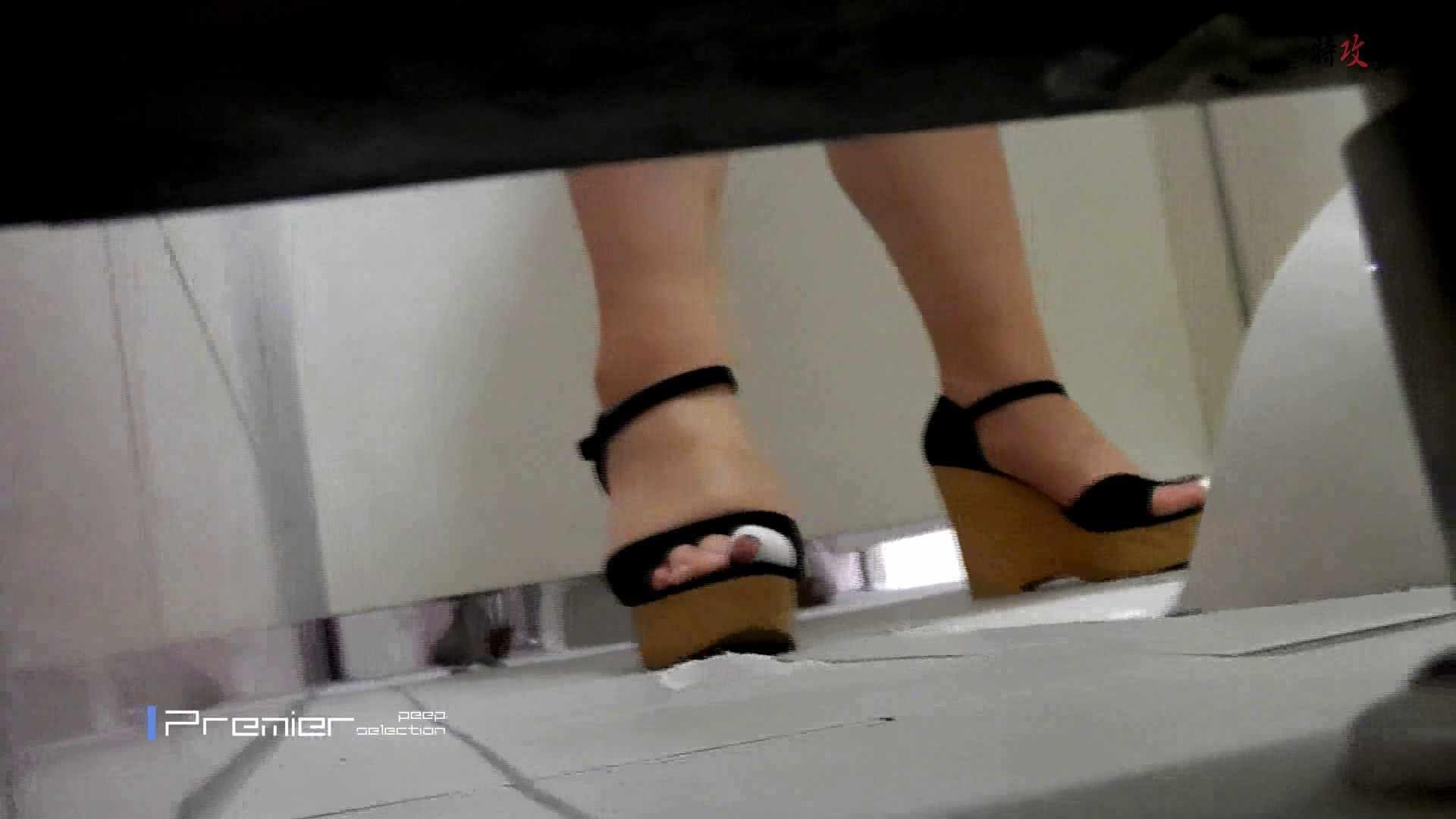 幻10 規格外 01 コジハルバリの美女が「大」!! 高画質 セックス画像 107画像 52