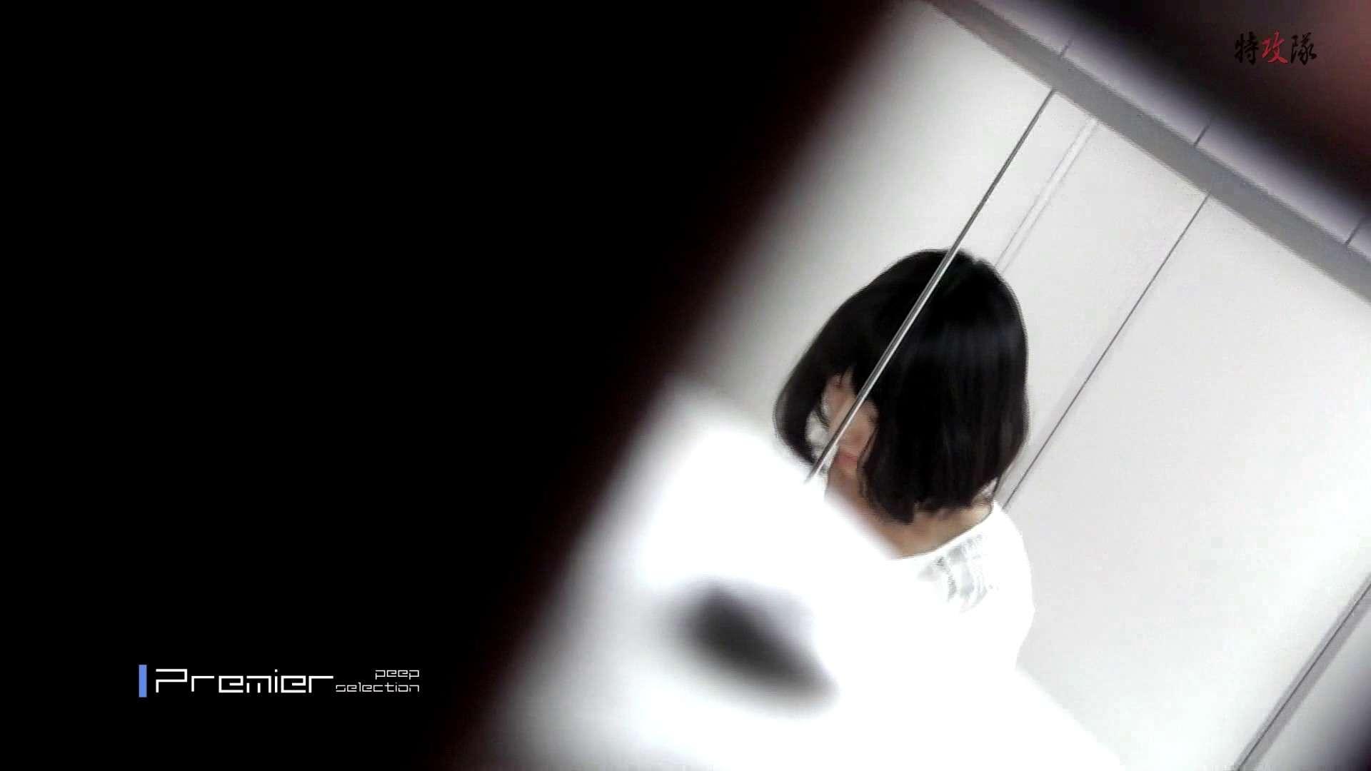 幻13 ギャル攻め 性交動画流出 58画像 42