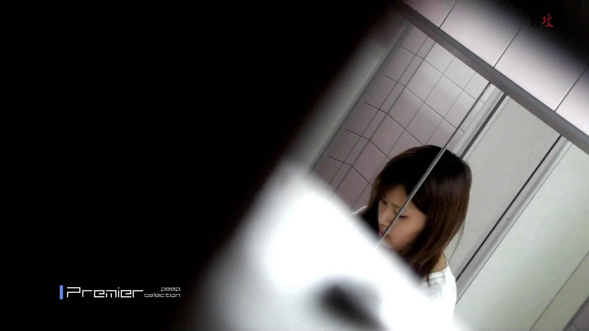 幻13 高評価 エロ画像 58画像 47