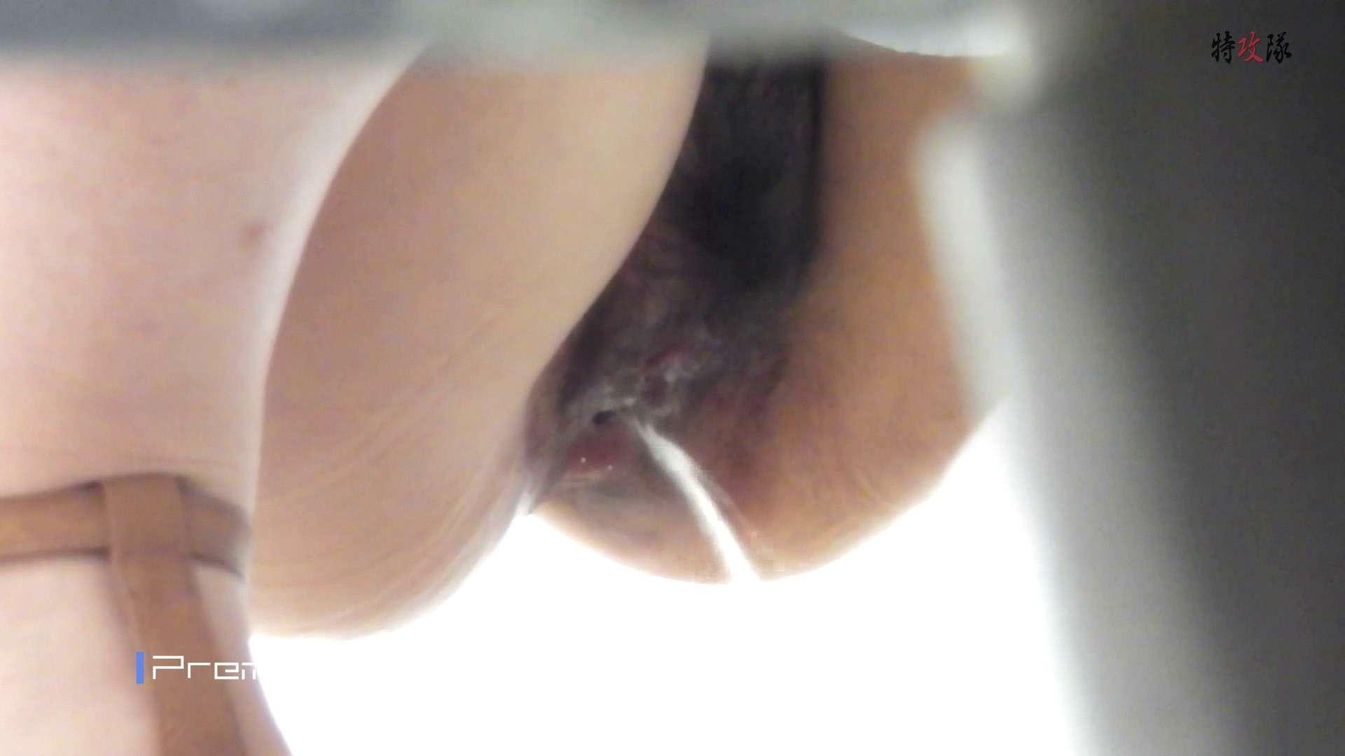 幻14 清楚系女子下半身はジャングル!!撮り師泣かせの密林 トイレ盗撮 洗面所 ヌード画像 48画像 6