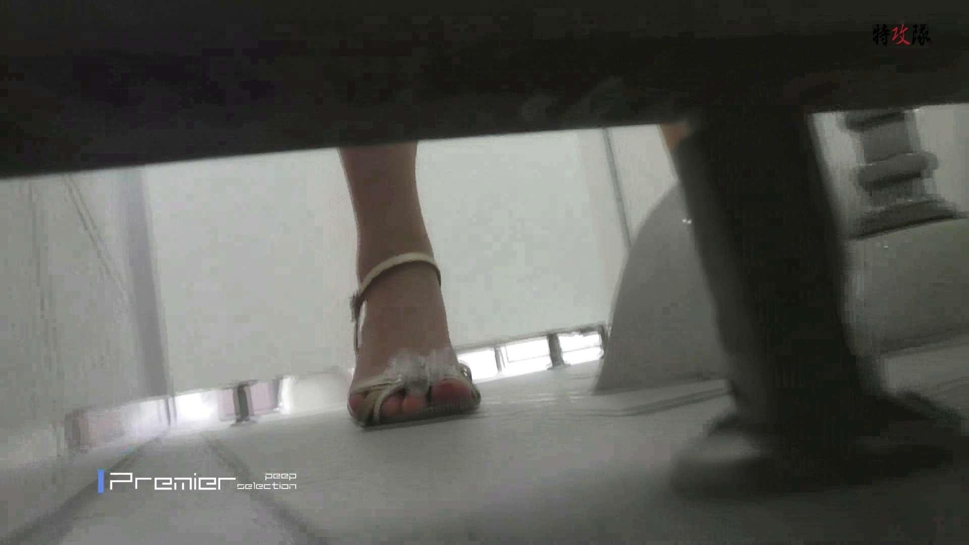 幻14 清楚系女子下半身はジャングル!!撮り師泣かせの密林 トイレ盗撮 高画質 ヌード画像 48画像 17