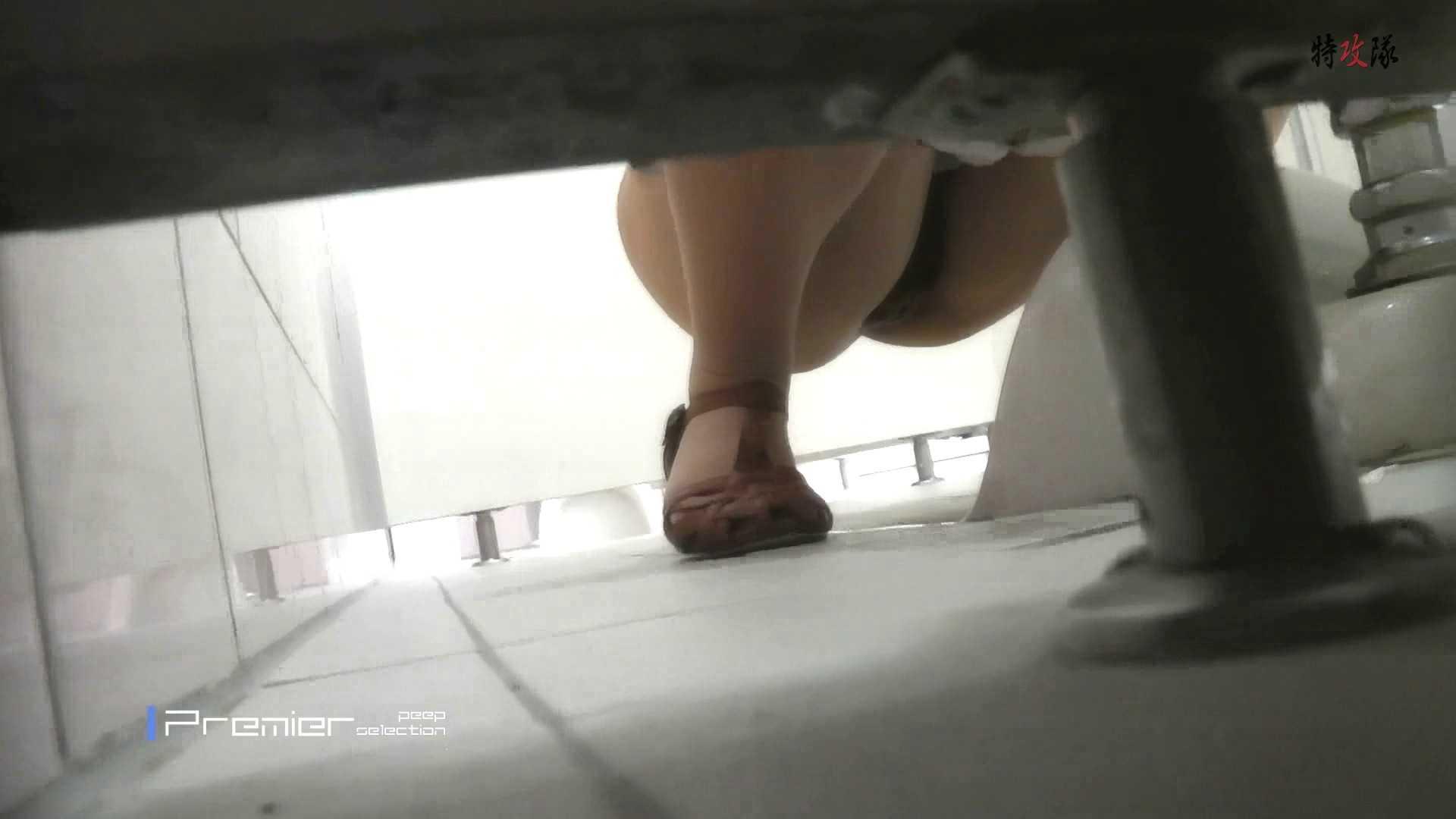 幻14 清楚系女子下半身はジャングル!!撮り師泣かせの密林 トイレ盗撮 盗撮で悶絶   ギャル攻め  48画像 21