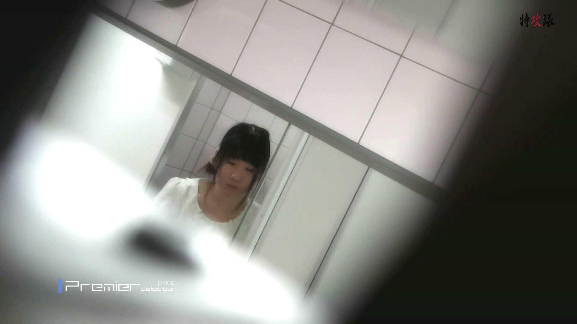 幻14 清楚系女子下半身はジャングル!!撮り師泣かせの密林 トイレ盗撮 盗撮で悶絶  48画像 30