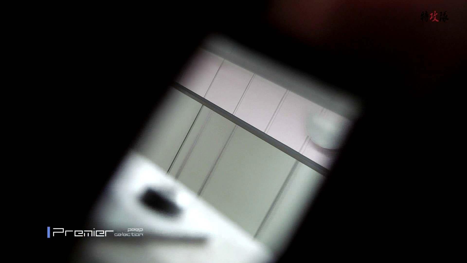 幻15 細身女性 AV無料動画キャプチャ 96画像 17