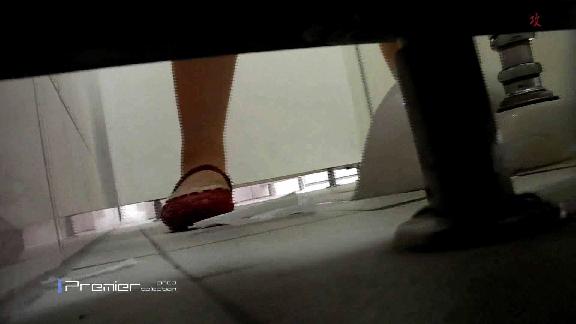 幻15 トイレのぞき AV動画キャプチャ 96画像 32