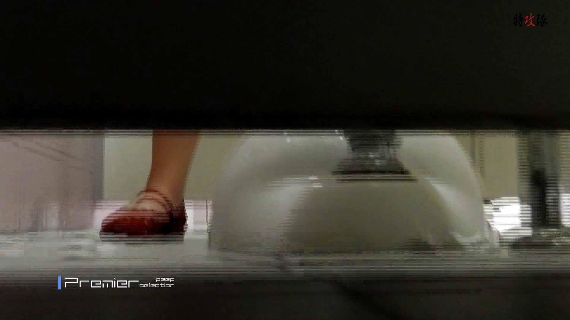 幻15 トイレのぞき AV動画キャプチャ 96画像 54