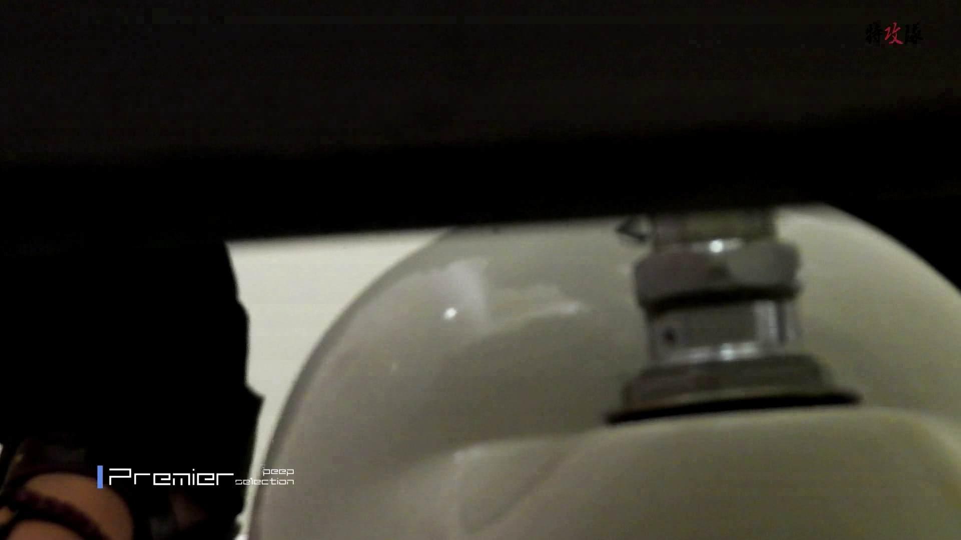 幻15 高評価 すけべAV動画紹介 96画像 86