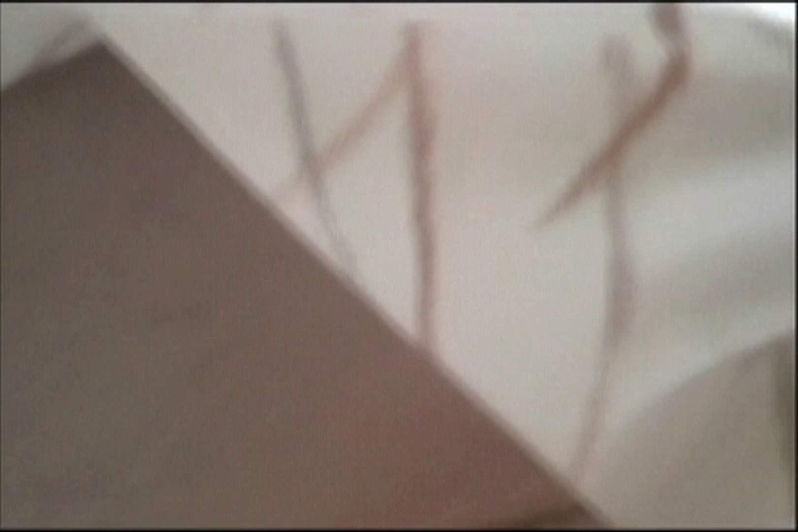 期間限定 闇の花道 Vol.21 影対●乱れ●子 前編 アラ40 アダルト動画キャプチャ 75画像 6