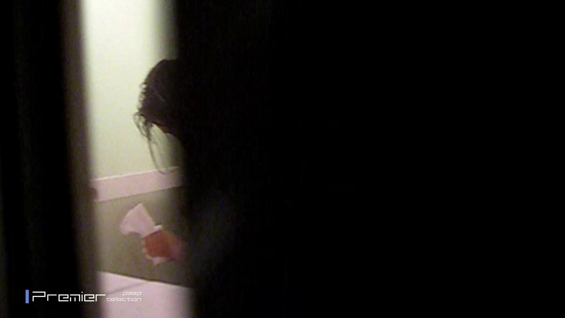 バレた…入浴盗撮 乙女の風呂場 Vol.15 盗撮で悶絶 | 投稿  92画像 13