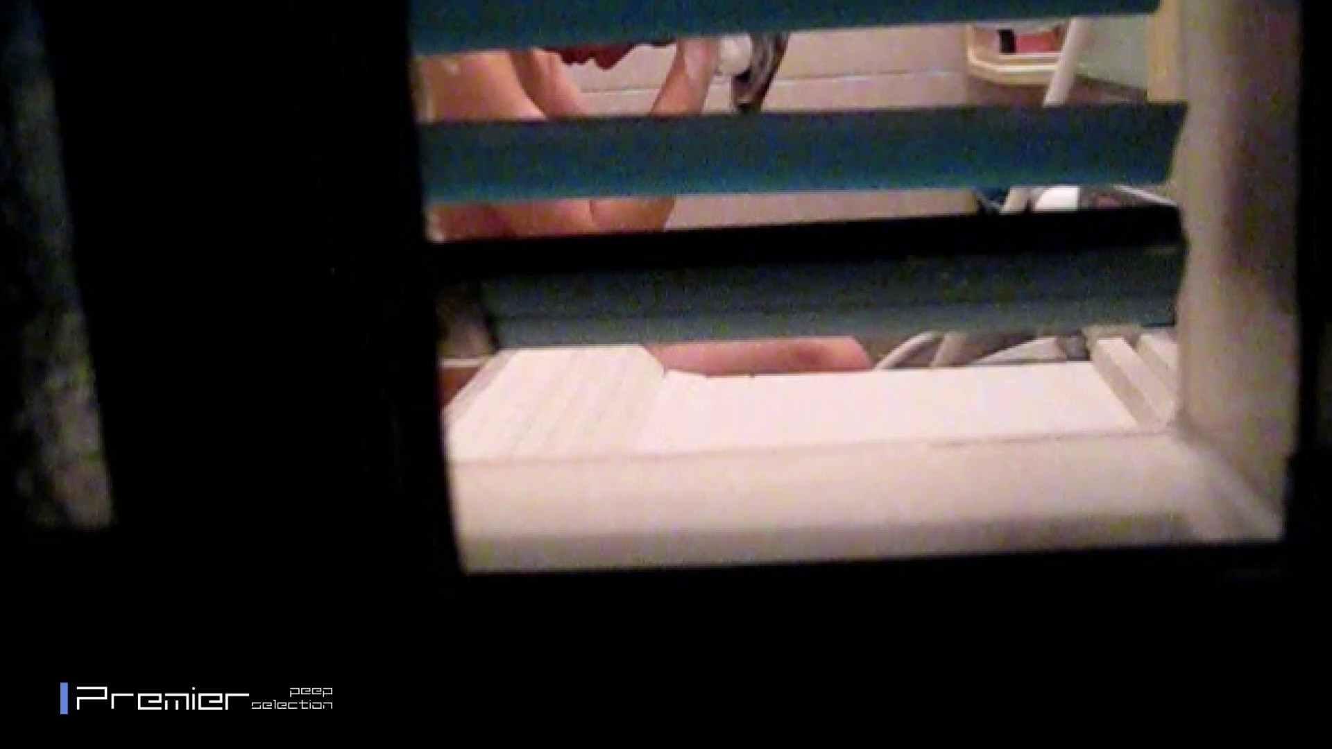 バレた…入浴盗撮 乙女の風呂場 Vol.15 乙女だって。。。 AV動画キャプチャ 92画像 82