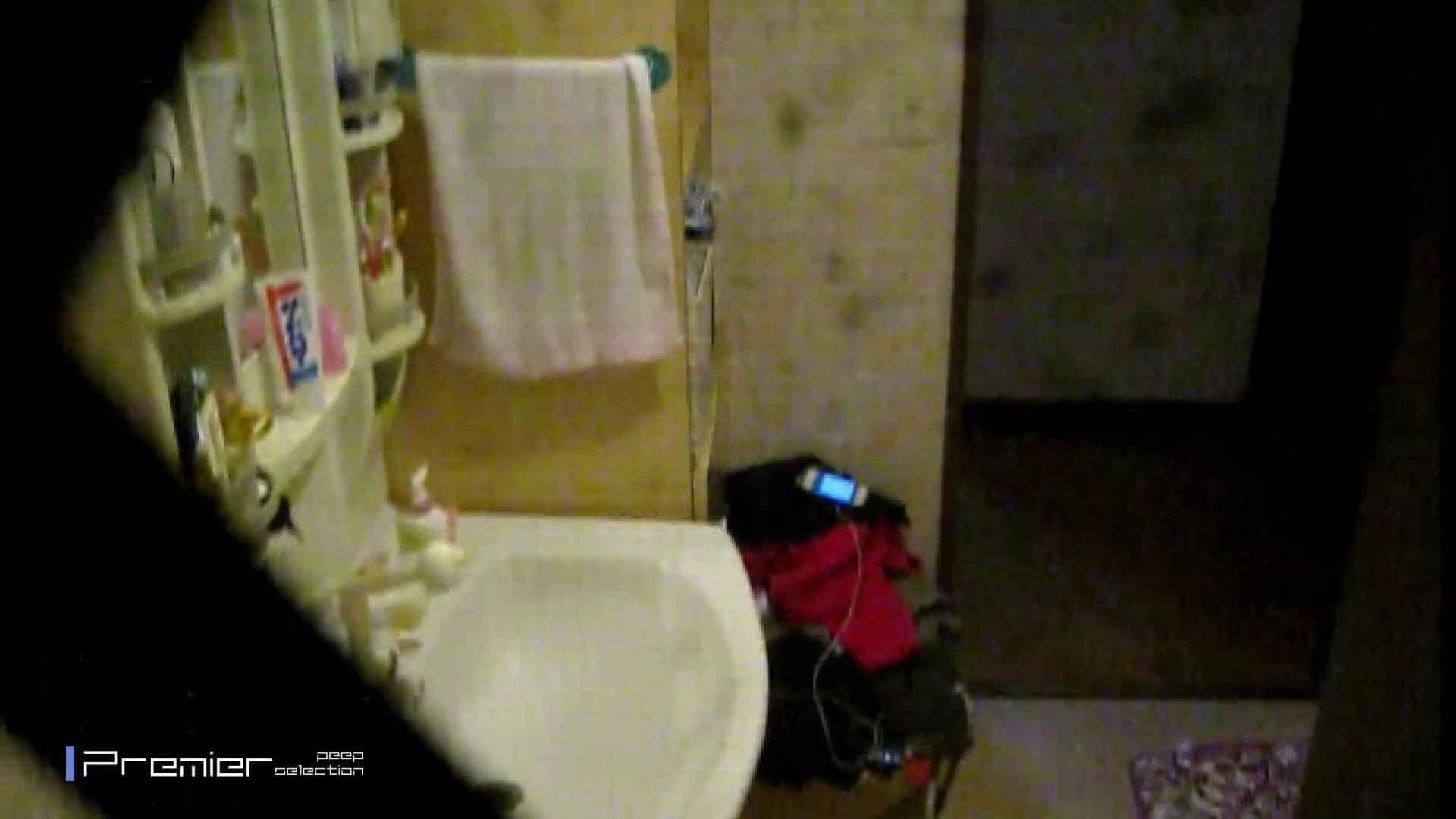 携帯触りなが満子をいじる 乙女の風呂場 Vol.19 盗撮で悶絶 オマンコ無修正動画無料 76画像 6