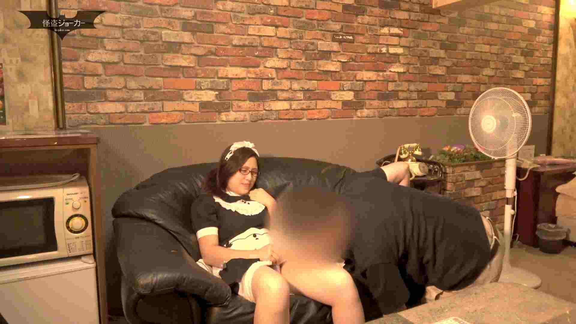 メイドさんの奴隷調教 前編 フェラ動画 SEX無修正画像 67画像 21