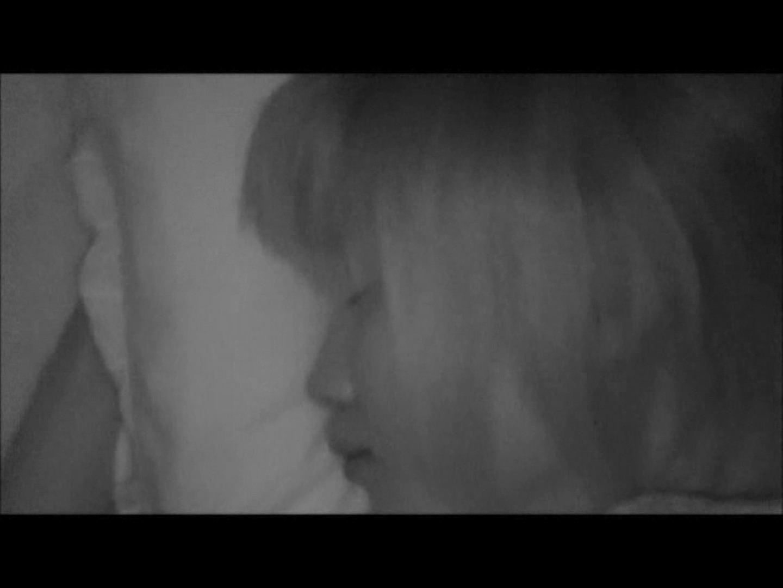 vol.6 [小春ちゃん]2日間お泊りの初日、前回よりも頑張りました! ギャル攻め セックス画像 58画像 17