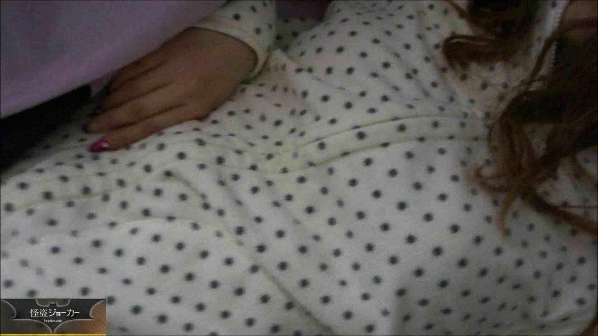 【未公開】vol.1 【ユリナの実女市・ヒトミ】若ママを目民らせて・・・ いじくり 性交動画流出 54画像 3