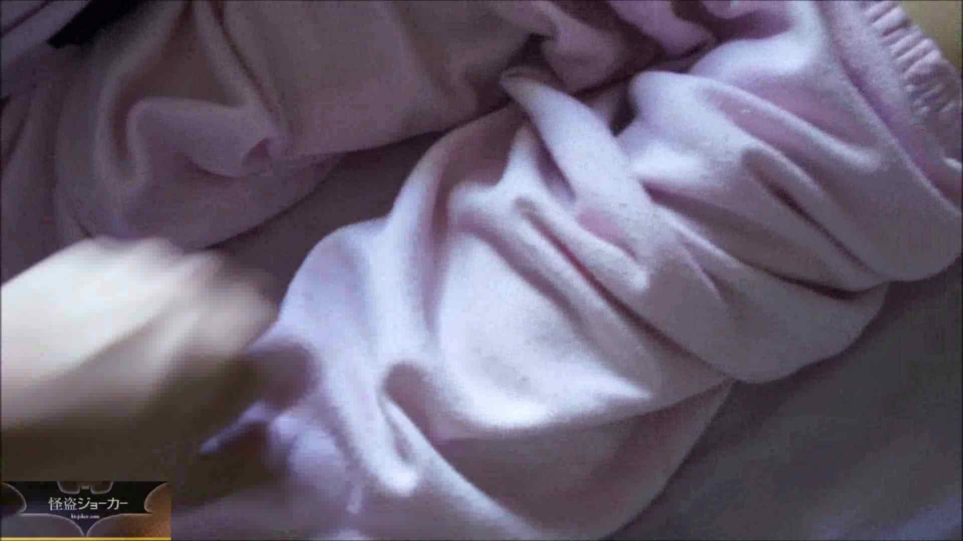 【未公開】vol.1 【ユリナの実女市・ヒトミ】若ママを目民らせて・・・ いじくり 性交動画流出 54画像 39