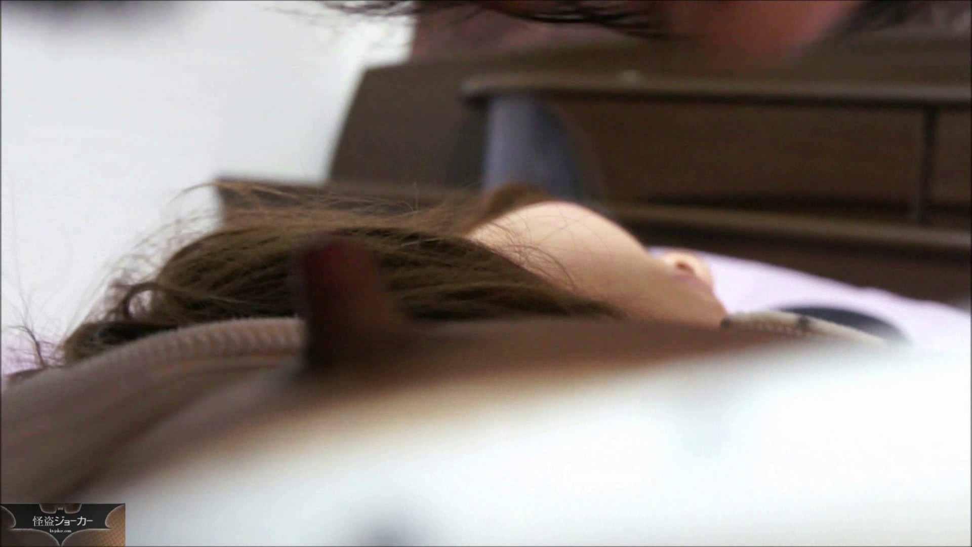 【未公開】vol.4 ユリナ×ヒトミ女市女末を・・・ 友人・知人 すけべAV動画紹介 86画像 43