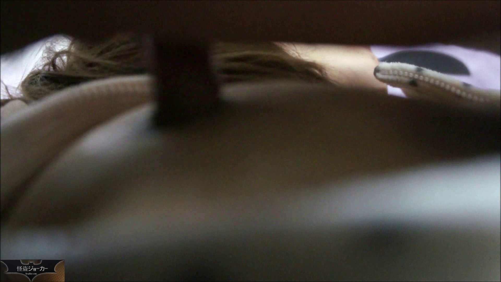 【未公開】vol.4 ユリナ×ヒトミ女市女末を・・・ 人妻の・・・ AV無料 86画像 44