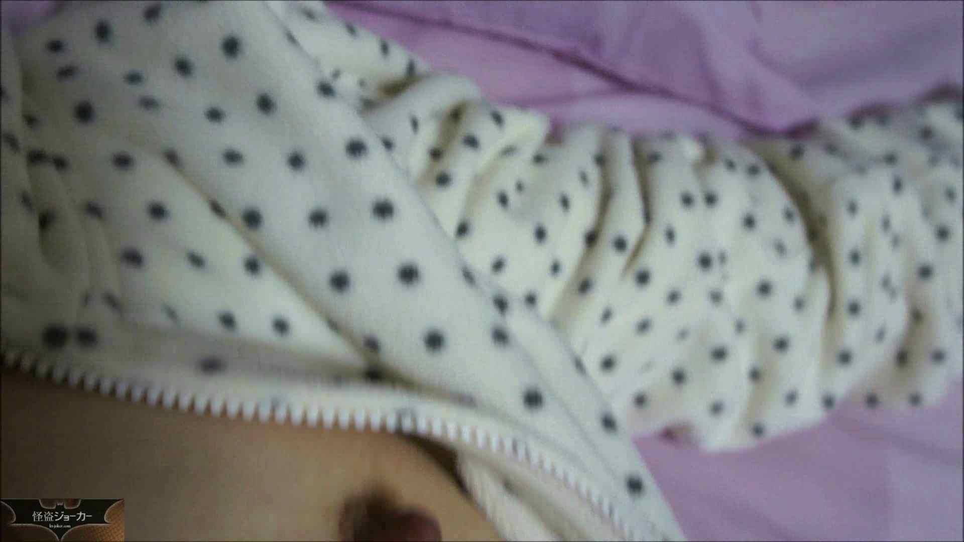 【未公開】vol.4 ユリナ×ヒトミ女市女末を・・・ セックス アダルト動画キャプチャ 86画像 50