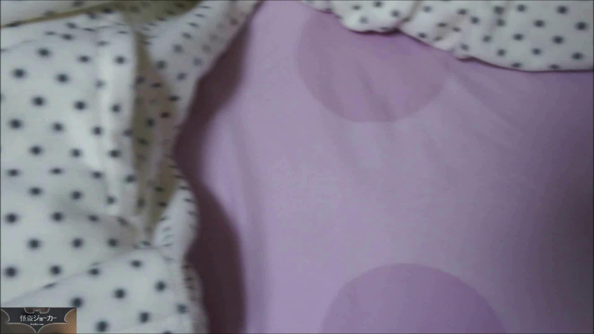 【未公開】vol.4 ユリナ×ヒトミ女市女末を・・・ お姉さん攻略 AV動画キャプチャ 86画像 57