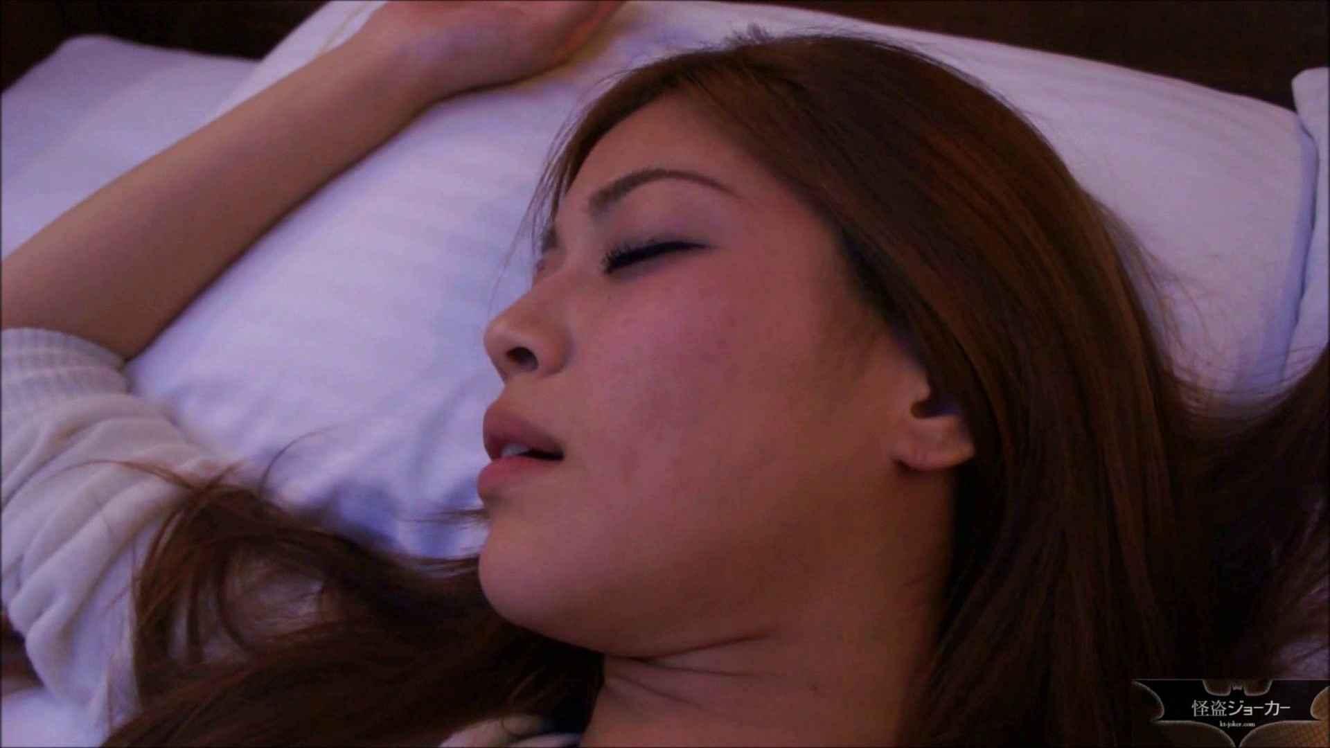 【未公開】vol.8 セレブ美魔女・ユキさんとの密会後・・・ 丸見え | ホテルで絶頂  94画像 25