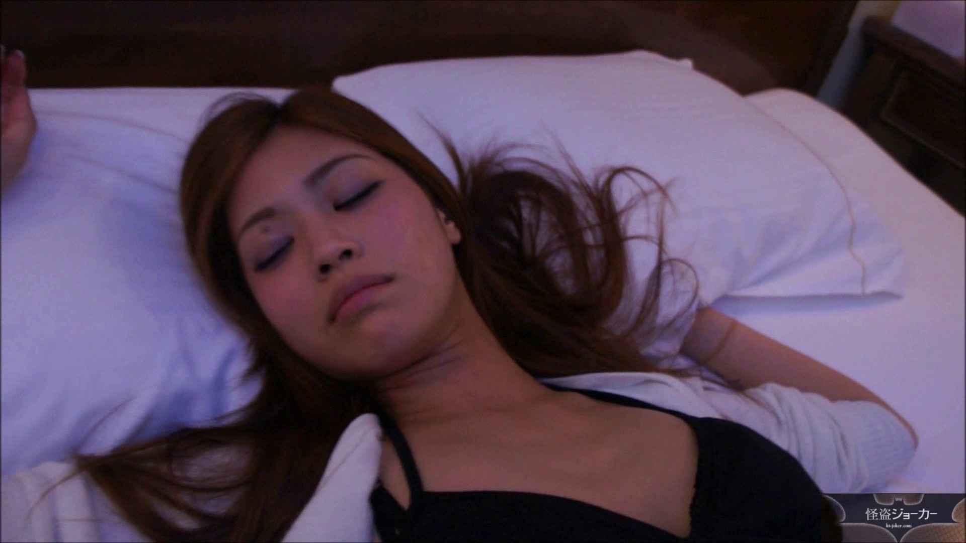 【未公開】vol.8 セレブ美魔女・ユキさんとの密会後・・・ ラブホテル 性交動画流出 94画像 70