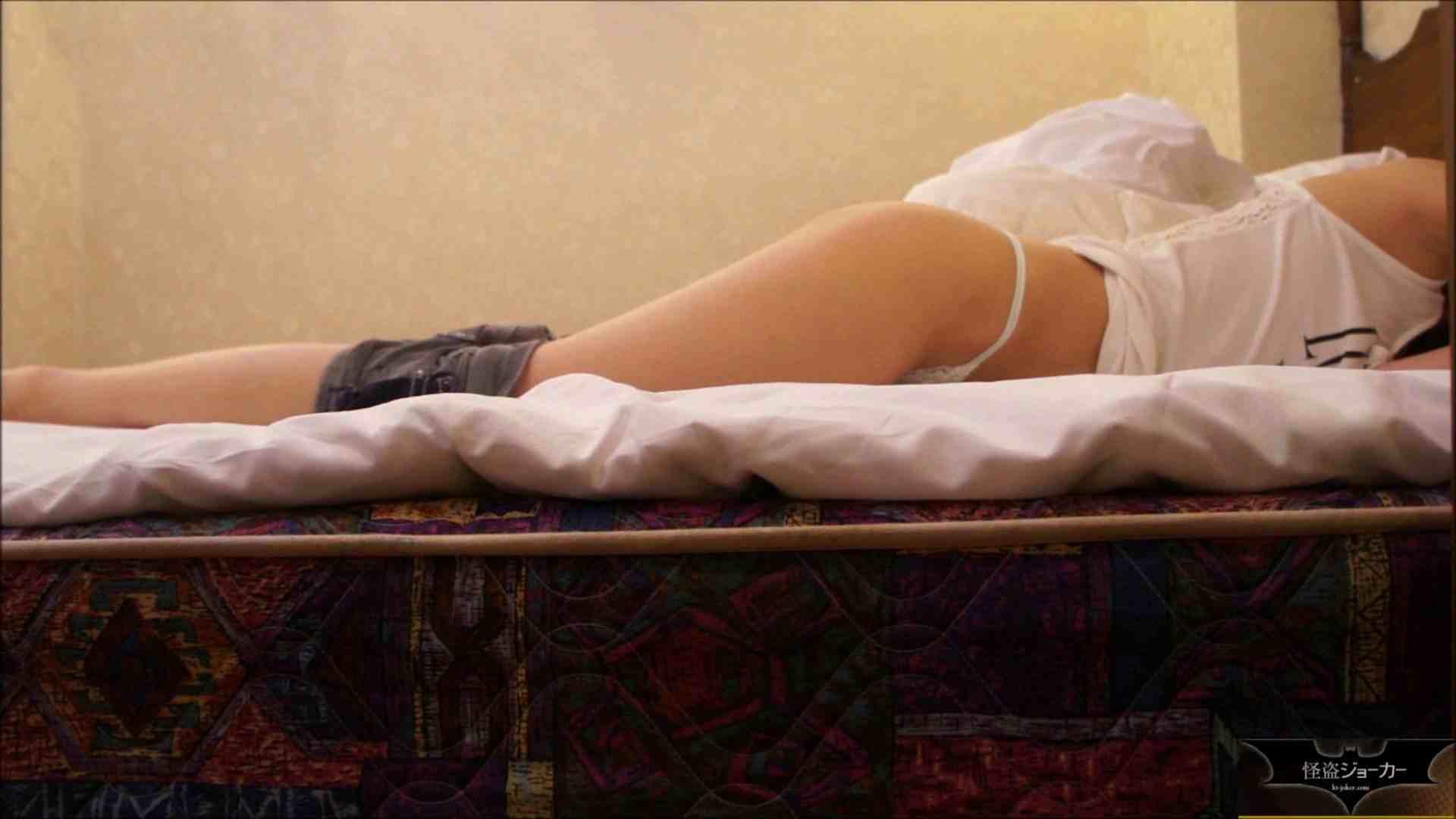 【未公開】vol.11 【美人若妻】早苗さん・・・誘われた夜。 ラブホテル 戯れ無修正画像 52画像 42