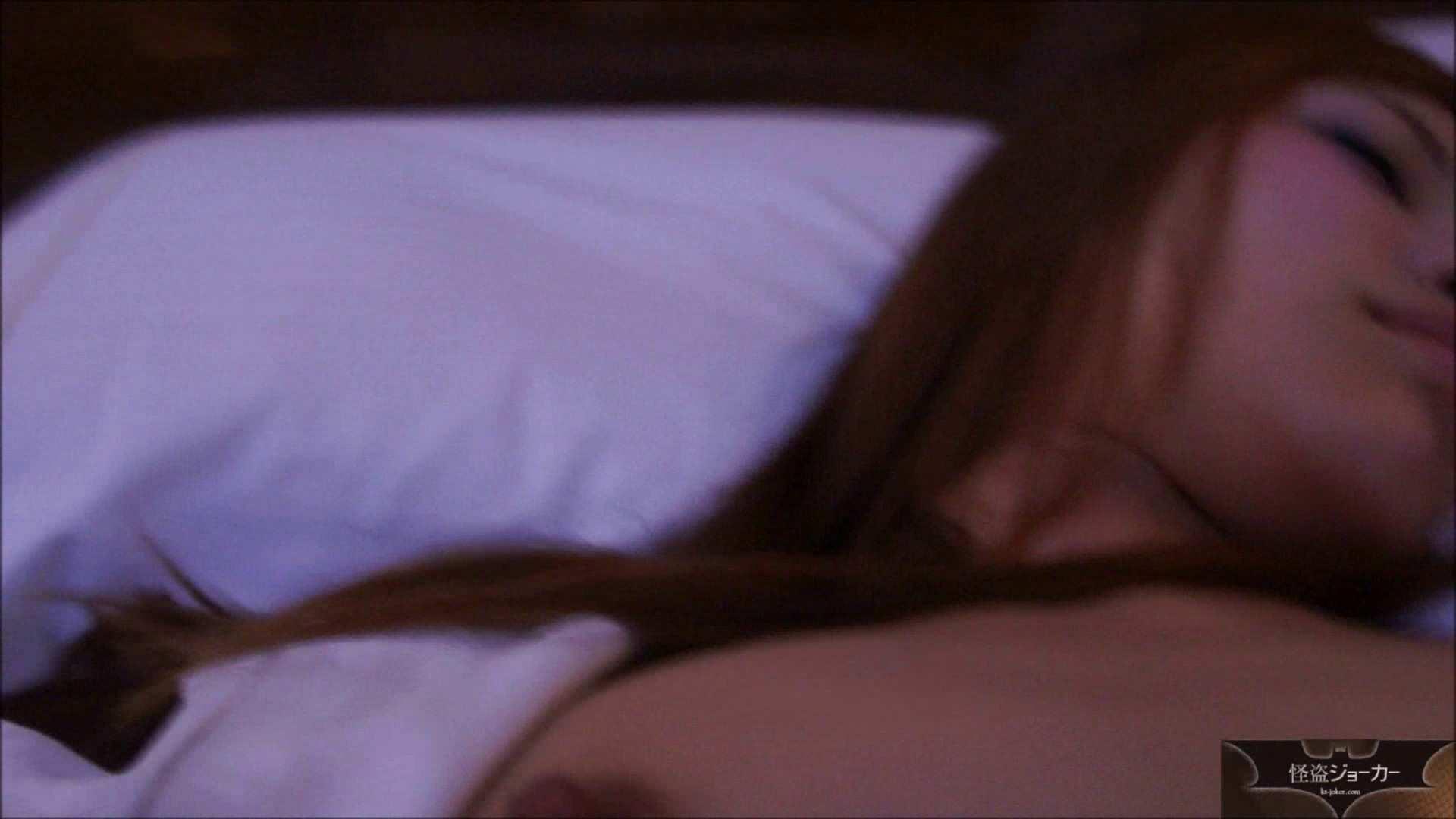 【未公開】vol.13 セレブ美魔女・ユキさんと初めて会った日。 お姉さん攻略 オマンコ動画キャプチャ 85画像 50